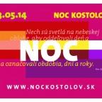 NK14-144×144