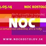 NK14-150×150