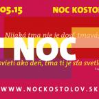 NK15-144×144